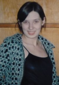 Наталья Дмитриева, 25 марта , Новосибирск, id20394861