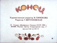 Пупсёночек Дрозтрахтенко, 15 мая 1993, Казань, id22215440